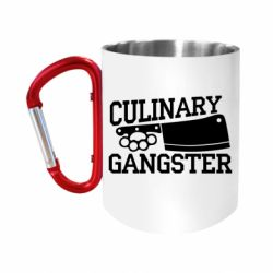 Кружка з ручкою-карабіном Culinary Gangster