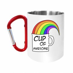 """Кружка с ручкой """"карабин"""" Cup of awesome"""
