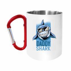 Кружка з ручкою-карабіном Daddy shark