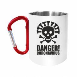 Кружка з ручкою-карабіном Danger coronavirus!