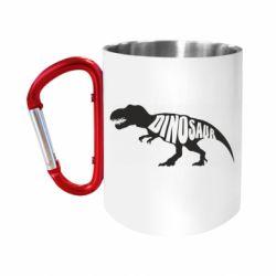 """Кружка с ручкой """"карабин"""" Dinosaur text"""