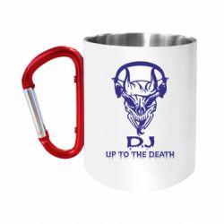 Кружка з ручкою-карабіном Dj Up to the Dead