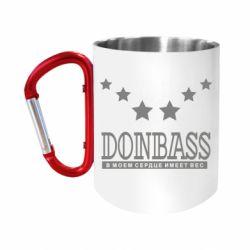 Кружка з ручкою-карабіном Donbass