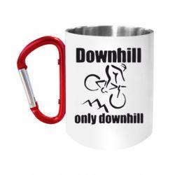 Кружка з ручкою-карабіном Downhill,only downhill
