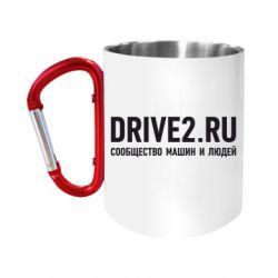 """Кружка с ручкой """"карабин"""" Drive2.ru"""
