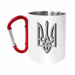 Кружка з ручкою-карабіном Двокольоровий герб України