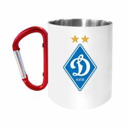 "Кружка с ручкой ""карабин"" Dynamo Kiev"