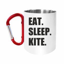 Кружка з ручкою-карабіном Eat, sleep, kite