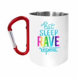 Кружка з ручкою-карабіном Eat, sleep, RAVE, repeat