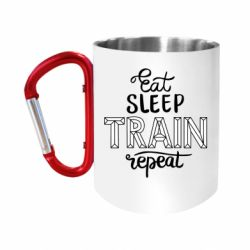 Кружка з ручкою-карабіном Eat, sleep, TRAIN, repeat