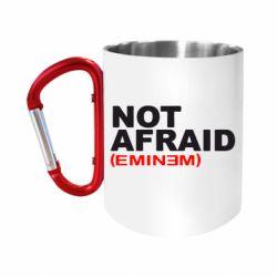 Кружка з ручкою-карабіном Eminem Not Afraid