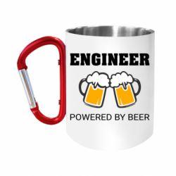 Кружка з ручкою-карабіном Engineer Powered By Beer