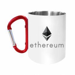 """Кружка с ручкой """"карабин"""" Ethereum"""