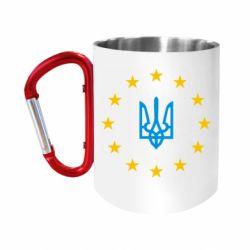 """Кружка с ручкой """"карабин"""" ЕвроУкраїна"""
