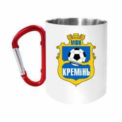 Кружка з ручкою-карабіном ФК Кремінь Кременчук