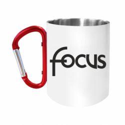 Кружка з ручкою-карабіном Focus