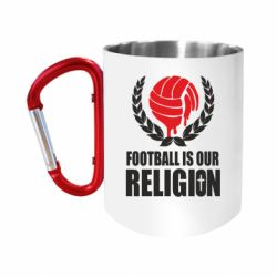 "Кружка с ручкой ""карабин"" Football is our religion"