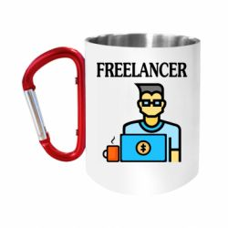 """Кружка с ручкой """"карабин"""" Freelancer text"""