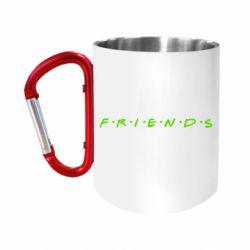 """Кружка с ручкой """"карабин"""" Friends (Друзья)"""