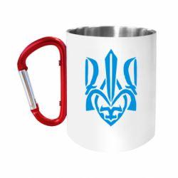 Кружка з ручкою-карабіном Гарний герб України