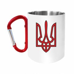 Кружка з ручкою-карабіном Герб України (двокольоровий)