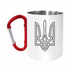 Кружка з ручкою-карабіном Герб України (полий)