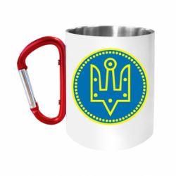 Кружка з ручкою-карабіном Герб України у колі