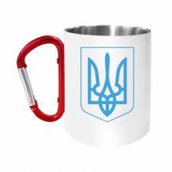 Кружка з ручкою-карабіном Герб України з рамкою