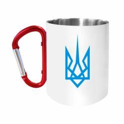 Кружка з ручкою-карабіном Герб України загострений