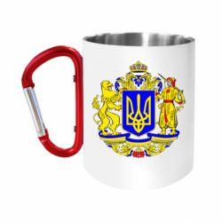 """Кружка с ручкой """"карабин"""" Герб Украины полноцветный"""