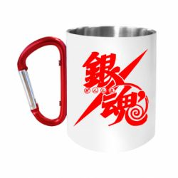 Кружка з ручкою-карабіном Gintama