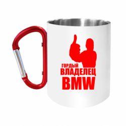 Кружка з ручкою-карабіном Гордий власник BMW