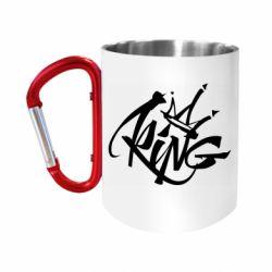 """Кружка с ручкой """"карабин"""" Graffiti king"""
