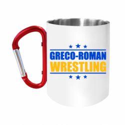 Кружка з ручкою-карабіном Greco-Roman Wrestling