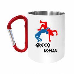 Кружка з ручкою-карабіном Греко-римська боротьба