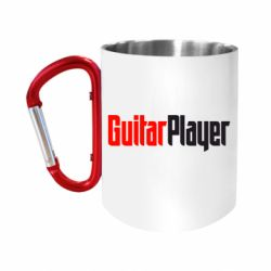 Кружка з ручкою-карабіном Гітарист