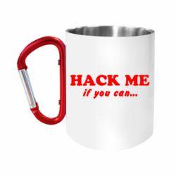 """Кружка с ручкой """"карабин"""" Hack me if you can"""
