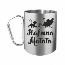 Кружка з ручкою-карабіном Hakuna Matata