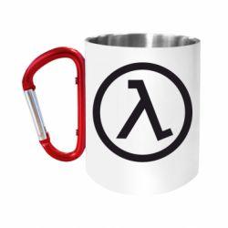 """Кружка с ручкой """"карабин"""" Half Life Logo"""