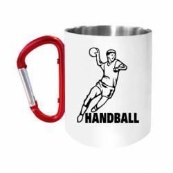 """Кружка с ручкой """"карабин"""" Handball"""