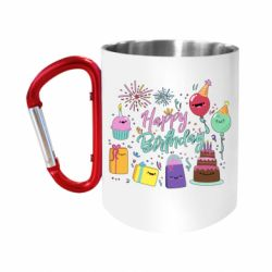 Кружка з ручкою-карабіном Happy Birthday