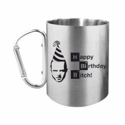 """Кружка с ручкой """"карабин"""" Happy Birthdey Bitch Во все тяжкие"""