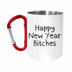 Кружка з ручкою-карабіном Happy New Year bitches