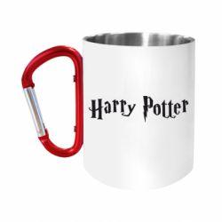 Кружка з ручкою-карабіном Гаррі Поттер