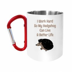 """Кружка с ручкой """"карабин"""" Hedgehog with text"""