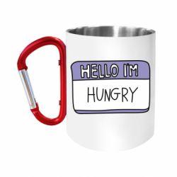 Кружка з ручкою-карабіном Hello, I'm hungry