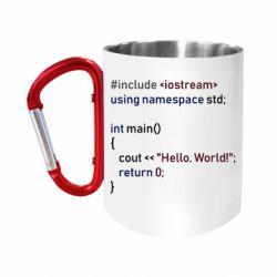 Кружка з ручкою-карабіном Hello world code
