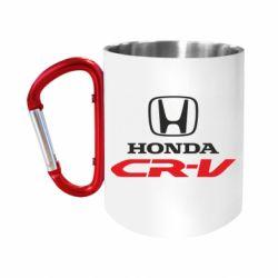 Кружка з ручкою-карабіном Honda CR-V