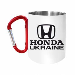 """Кружка с ручкой """"карабин"""" Honda Ukraine"""
