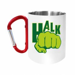 "Кружка с ручкой ""карабин"" Hulk fist"